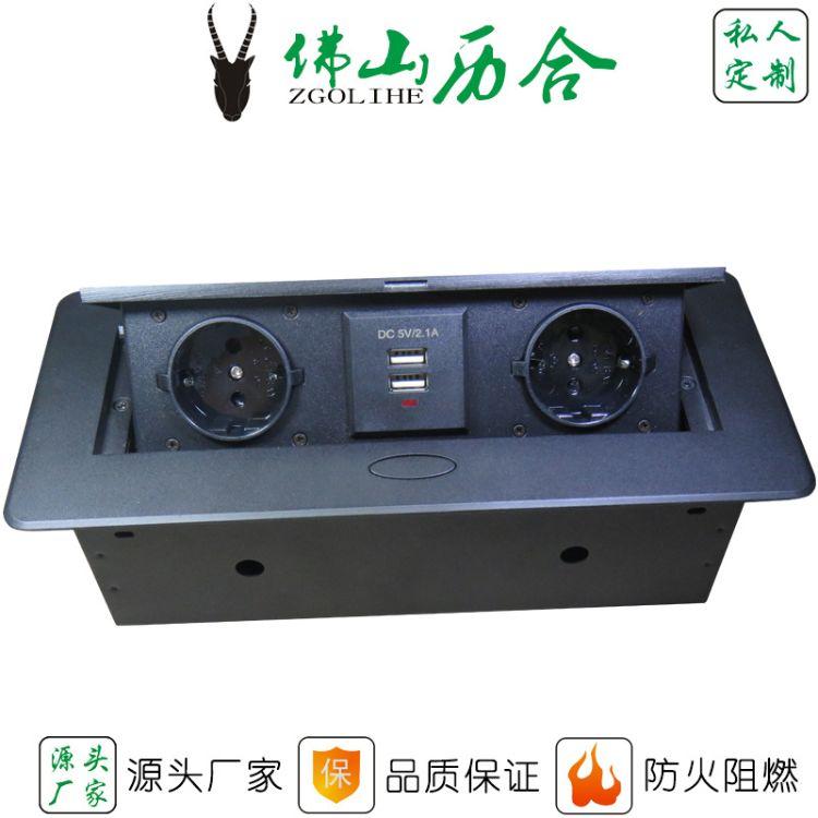历合不带线桌面欧标插座 欧式插座 弹起式欧标USB黑隐藏式