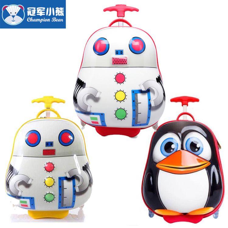 韩国创意儿童拉杆箱幼儿园双肩书包机器人可爱卡通滚轮旅行行李箱