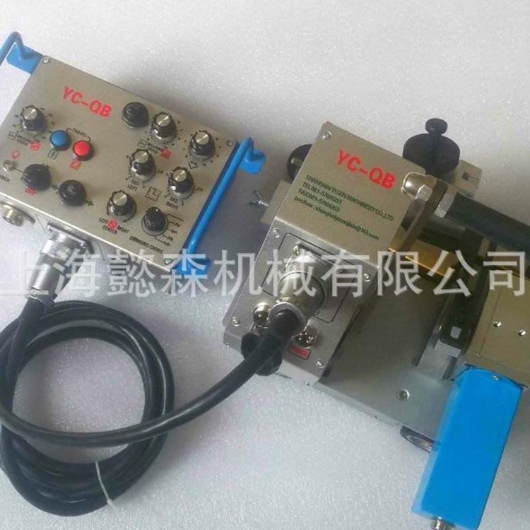 YC-QB 摆动角焊自动焊接小车 磁力小车 欢迎选购