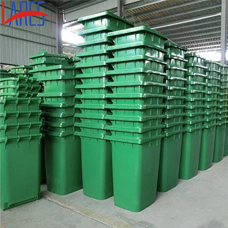 貴州戶外垃圾桶大號垃圾箱240升塑料垃圾桶環衛室外120L小區大碼格拉瑞斯