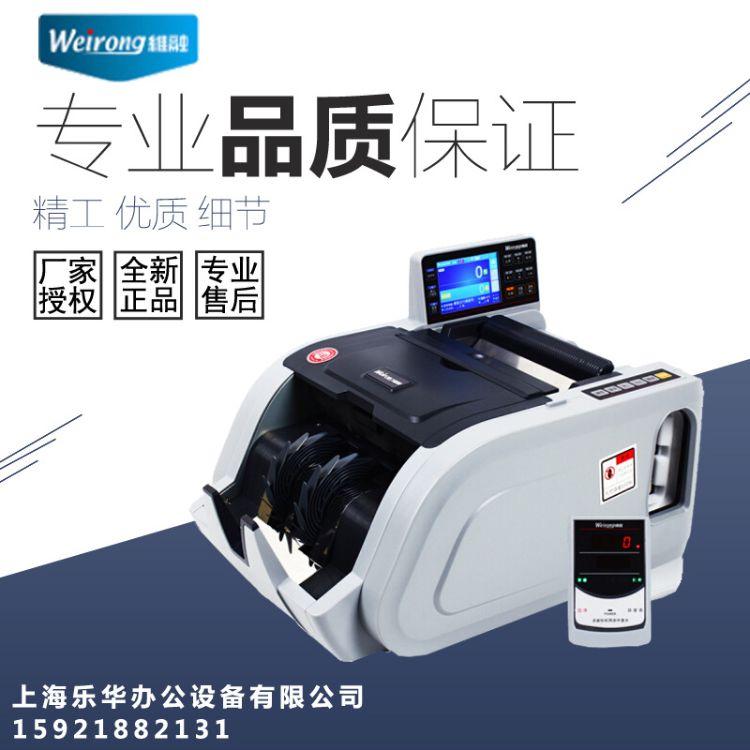 维融A类N11银行专用验钞机智能混点验钞机小型办公新款点钞机