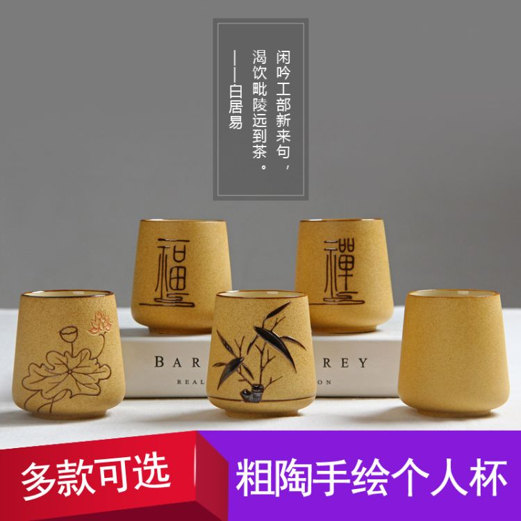 热销新品陶瓷杯粗陶马克杯大容量定制logo实用礼品搪瓷杯厂家批发