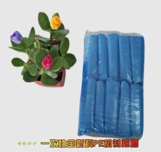 一次性袖套透明蓝色厨房家务食品加长防水防油护袖套PE塑料套袖