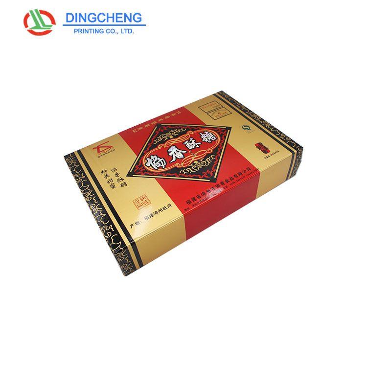 深圳厂家专业定制食品包装盒糖果盒礼品盒双插盒品质保证