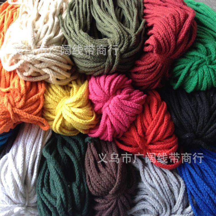 6mm粗彩色衣帽抽绳八股棉绳 编织棉腰绳 空心扁彩色棉绳