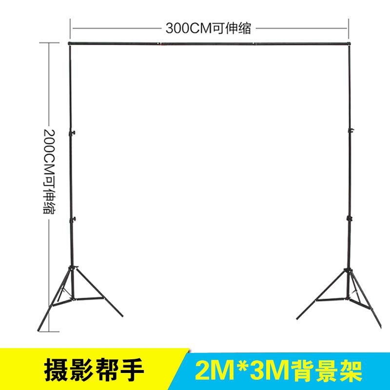 摄影棚背景布架 2*3米背景架 手动淘宝摄影器材配件 摄影背景