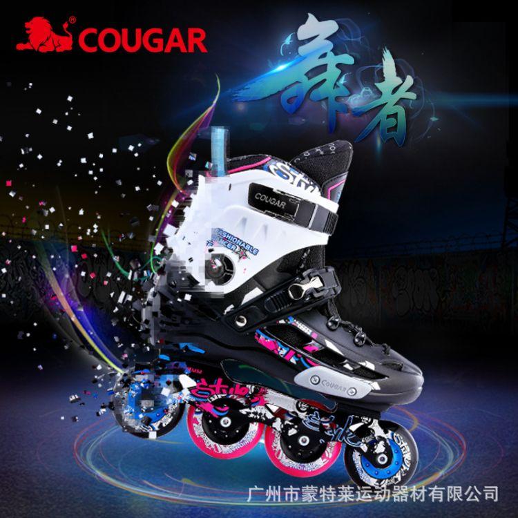 美洲狮成人平花鞋男女式直排轮滑鞋大学生溜冰鞋旱冰滑冰鞋
