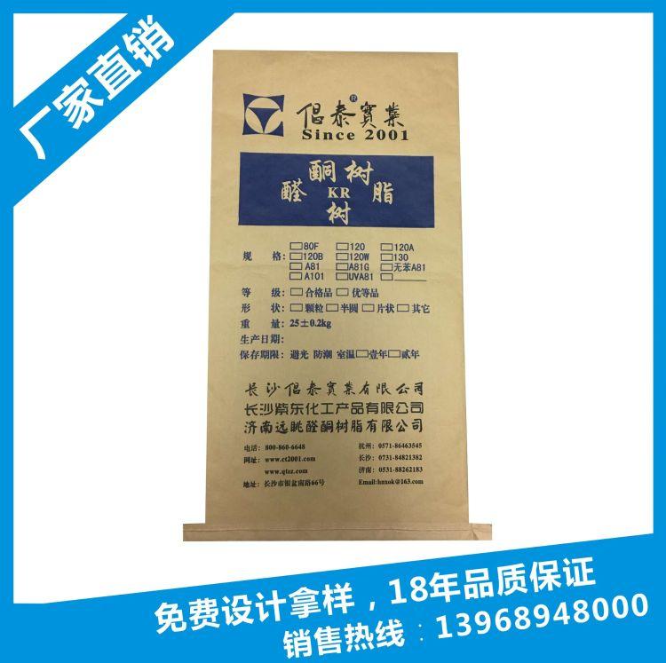 一迪 黄色大号纸塑复合袋 防水三合一纸塑复合袋