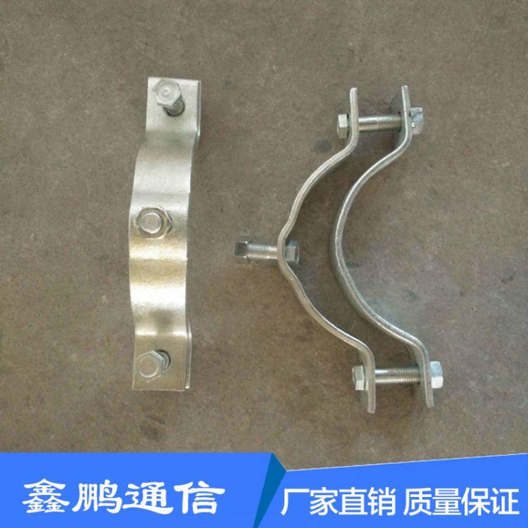 现货供应抱箍 批发镀锌铁件 电力 单吊抱箍164多种型号