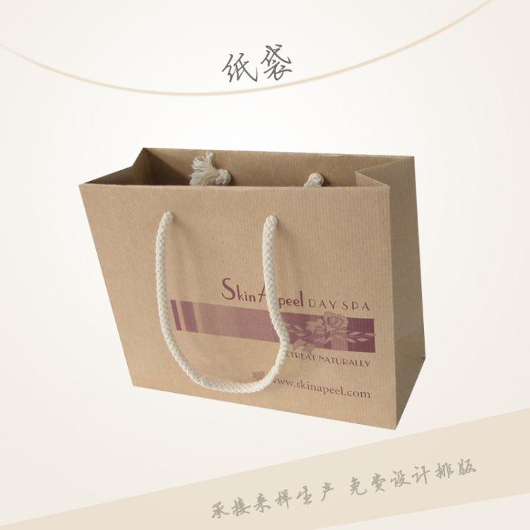 茶叶牛皮纸包装袋坚果食品包装纸袋干果蜂蜜手提袋定做LOGO加印