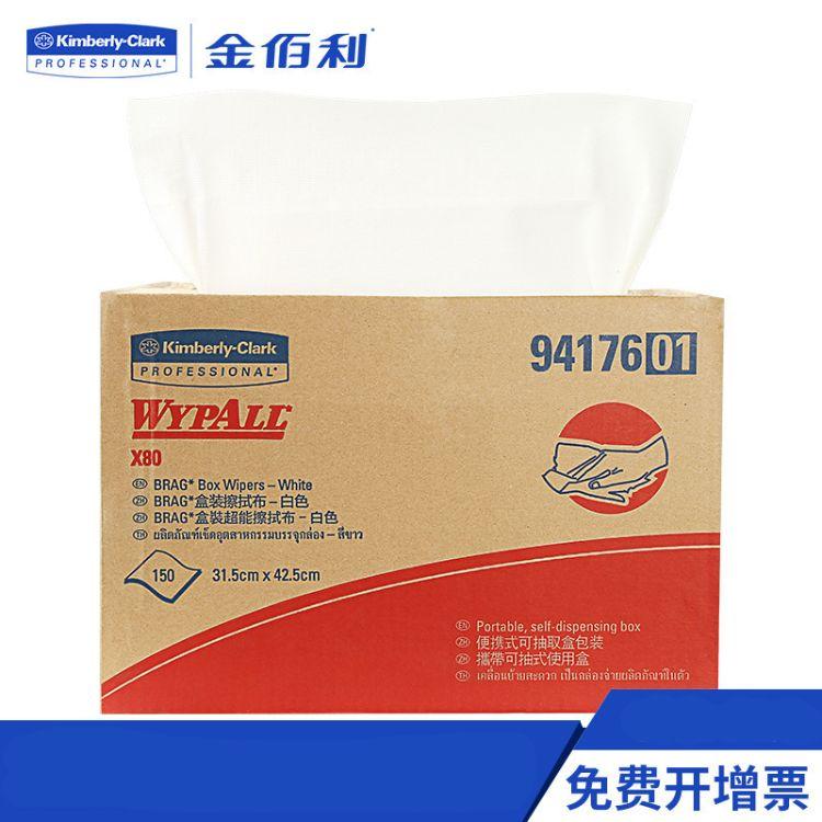 金佰利X80工业百洁布 94176强力吸油吸水 去污 抽取 批发150张/箱