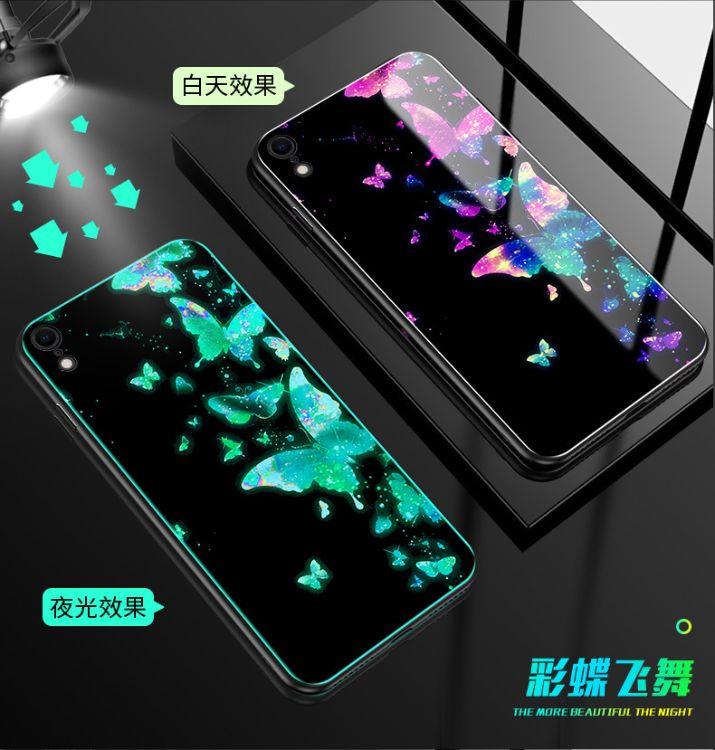iphone7plus i6 xr xsmax手机全包软套8p女 适用5苹果X夜光玻璃壳