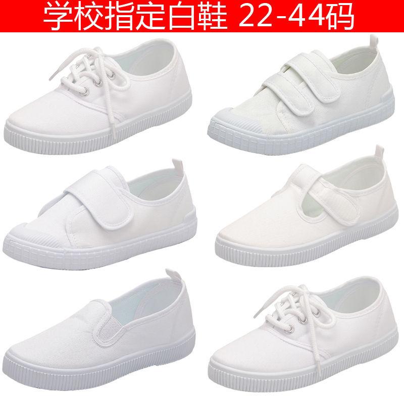 幼儿园小白鞋学生帆布鞋白球鞋儿童白布鞋男童女童白色运动鞋批发