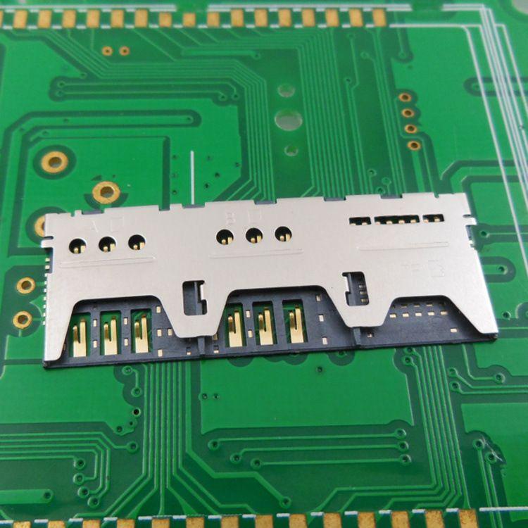 手机SIM卡座-组合式卡座-1.35H三合一卡座