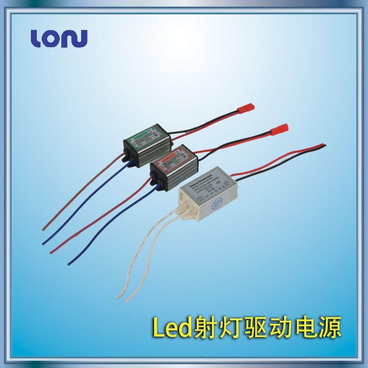 LED柜台灯 1*3W 3*1W防水外置驱动电源电子镇流器变压器灯具配件