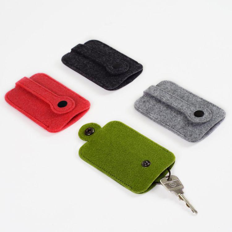 随身便携钥匙包抽拉式钥匙扣男士女式韩版汽车可爱毛毡锁匙套多加