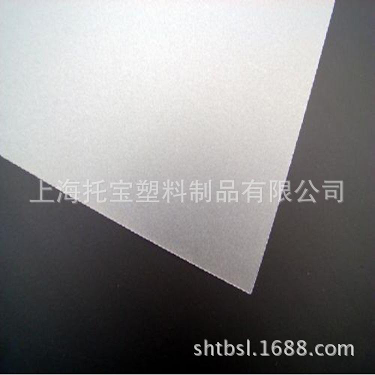 【厂家直销】 供应优质PS扩散板  ps扩散板厂家 亚克力扩散板