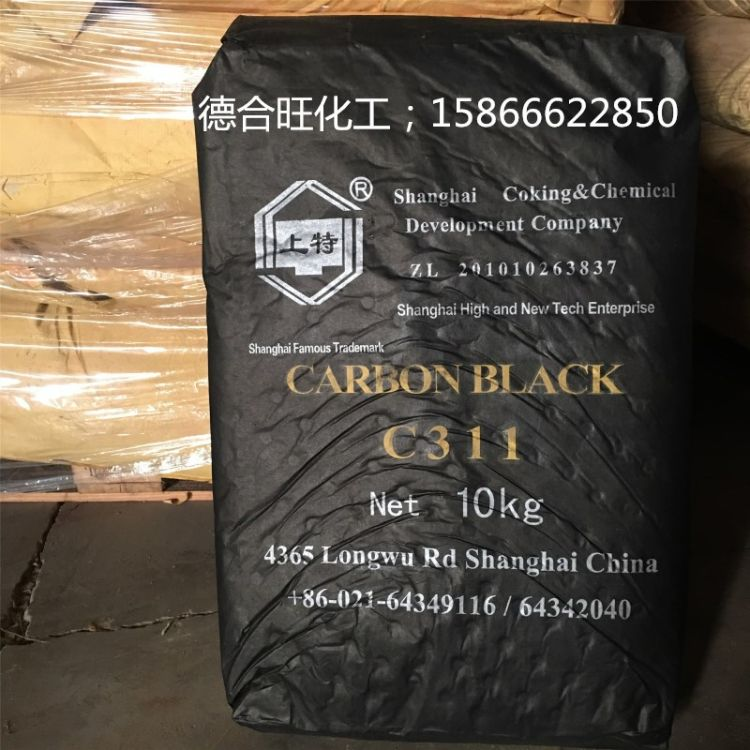 高色油性色素炭黑厂家直销 炭黑c311碳黑Z311高中低端碳黑