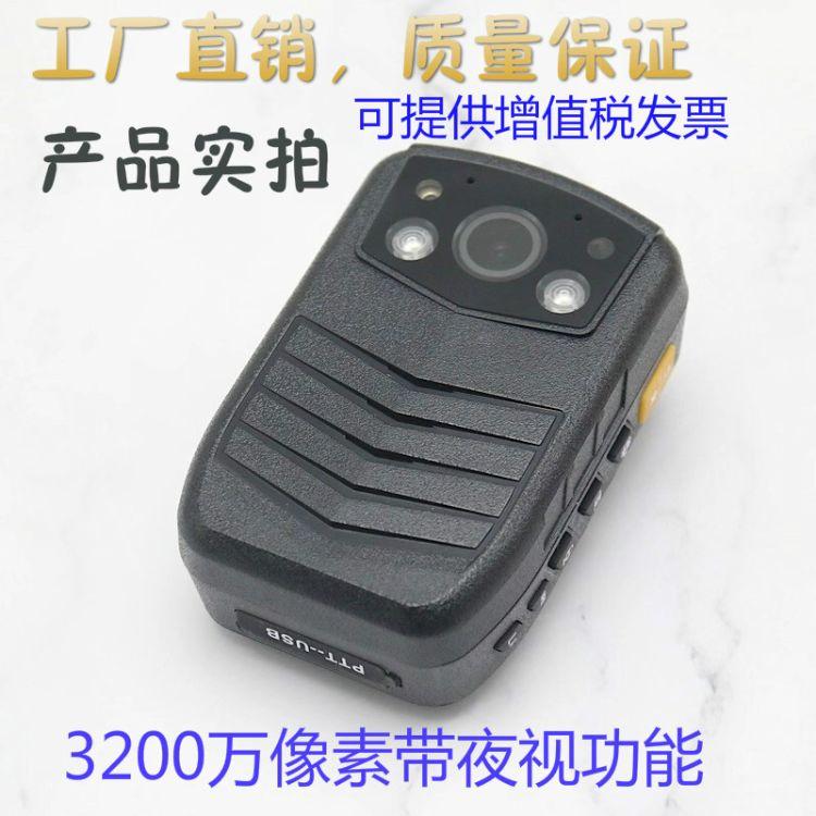 现场执法记录议4G高清执法助手森林物业保安执勤夜视便携摄像机
