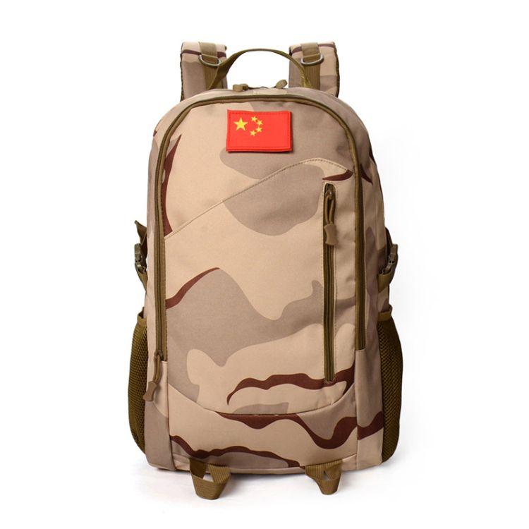 一件代发大容量户外背包战术双肩包迷彩背包3D军迷包礼品三件包邮