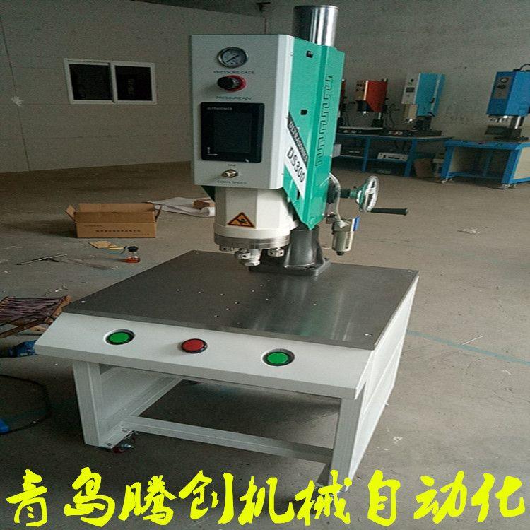 超声波焊接机 超声波设备 生产厂家大量供应高密安丘黄岛胶州即墨