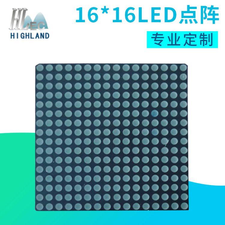 16*16LM-2256型点阵模块 高铁动车信息显示屏用LED点阵