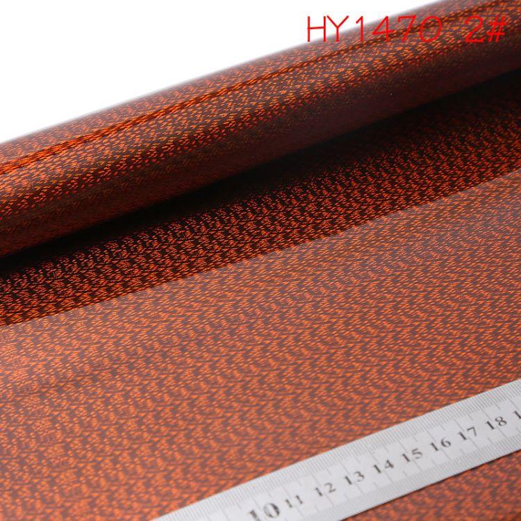 恒毅皮革现货热销镭射HY1470流水革适用于箱包鞋材笔记本化妆包等
