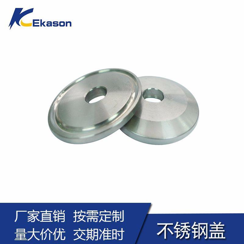 不锈钢圆头螺丝螺母精密非标车床件铜螺母可定制加工
