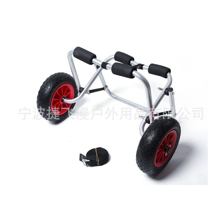 皮划艇拖车  折叠推车  实心轮胎