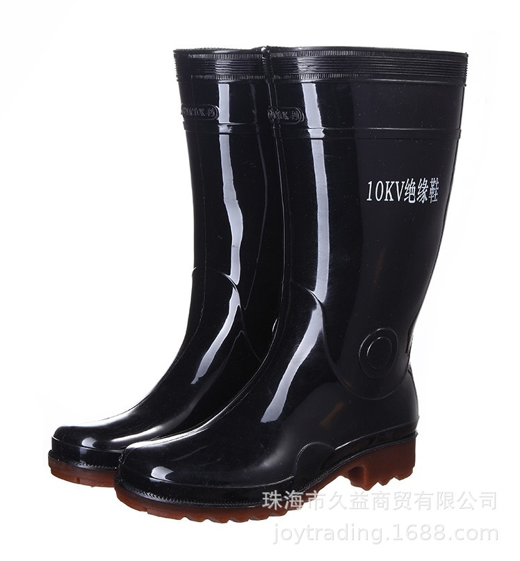 金橡绝缘鞋胜利雨鞋10KV 耐酸碱电工绝缘雨靴PVC 橡胶鞋