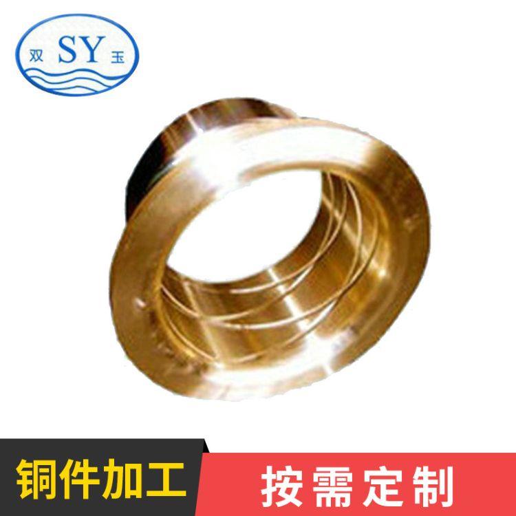 供应高规格自润滑轴瓦 高分子球面砂轮轴瓦 耐磨青铜轴瓦批发