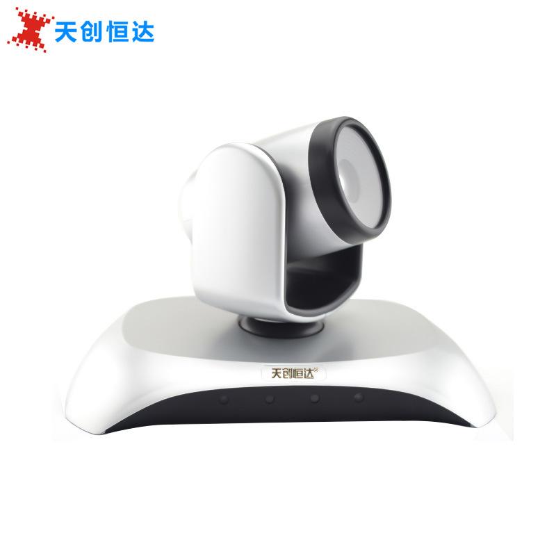 天创恒达 定焦TC-E1080 USB视频会议摄像头 1080P 高清直播摄像机