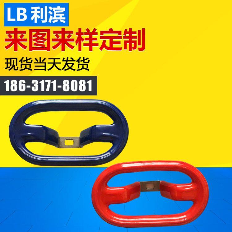 [LB利滨]厂家定制 圆形手轮 金属手轮手柄 阀门配件