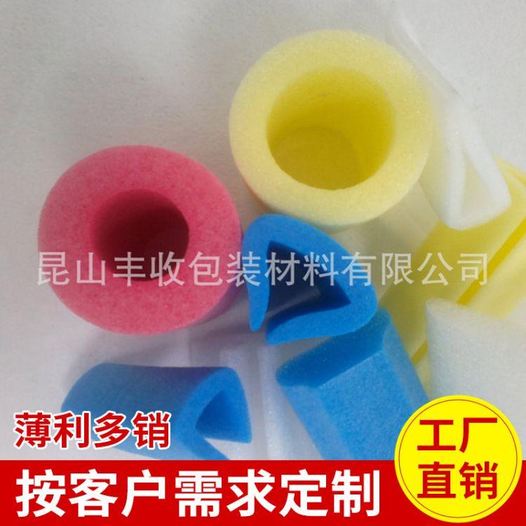丰收包装 EPE珍珠棉 异形珍珠棉内衬加工 生产厂家