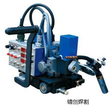 长期供应-HK-5W便携式带摆动头焊接小车