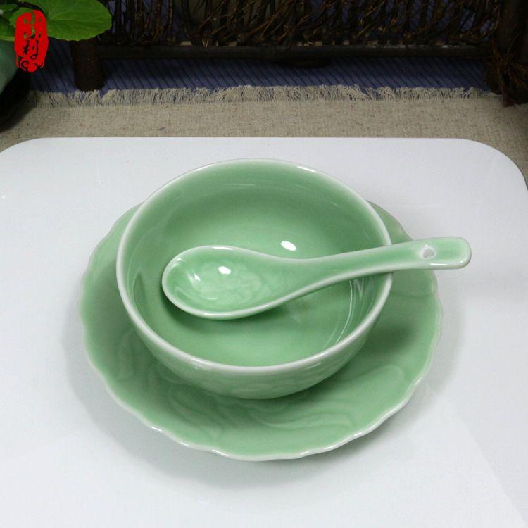新牡丹 陶瓷碗 饭碗菜盘小勺三件套装原价73元/餐具