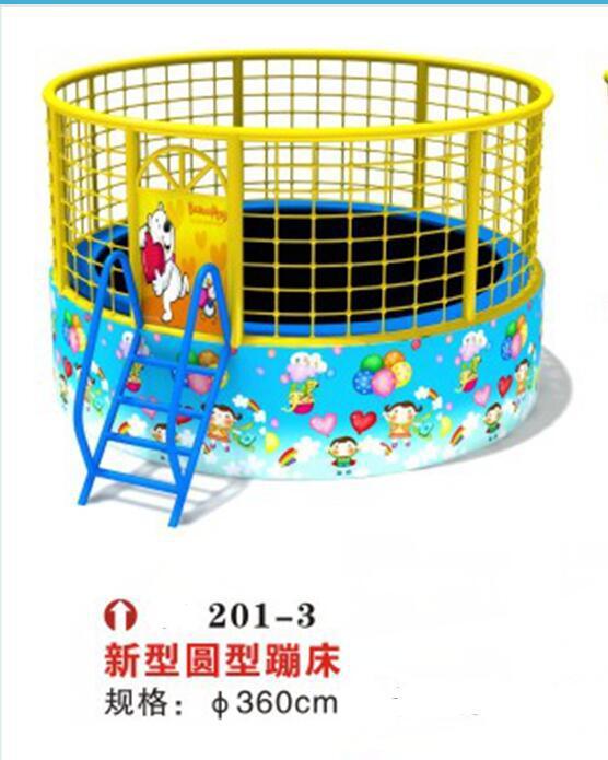 2019新型款儿童游乐设施  室内大型蹦蹦床弹跳跳床   幼儿园蹦床圆形