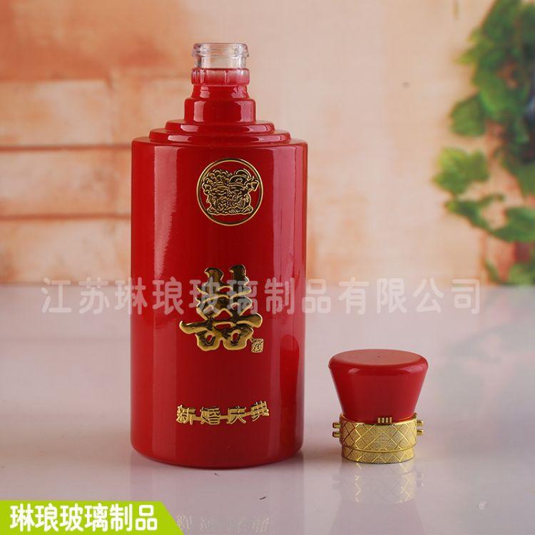 直销茅台红酒瓶热销包装容器酒瓶批发高白料保健优质玻璃酒瓶