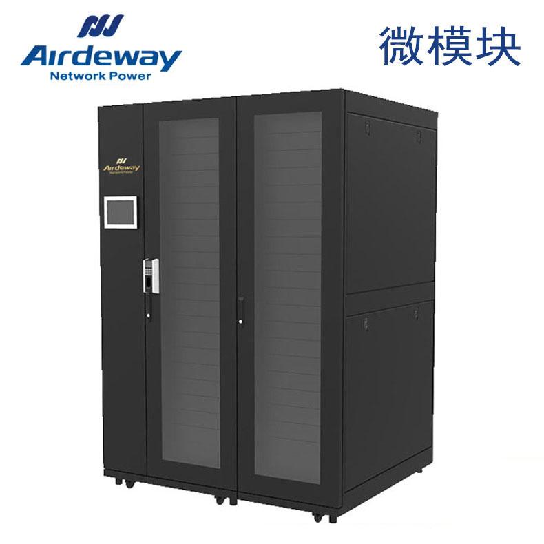 微模块冷通道数据中心一体化机房 微模块机柜机房 网络机柜双柜