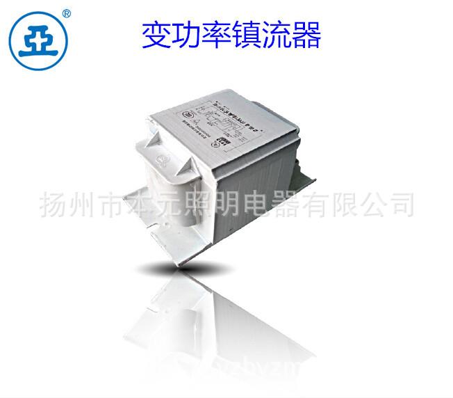 亚明250W调光钠灯镇流器NG250/150Z  正品保障