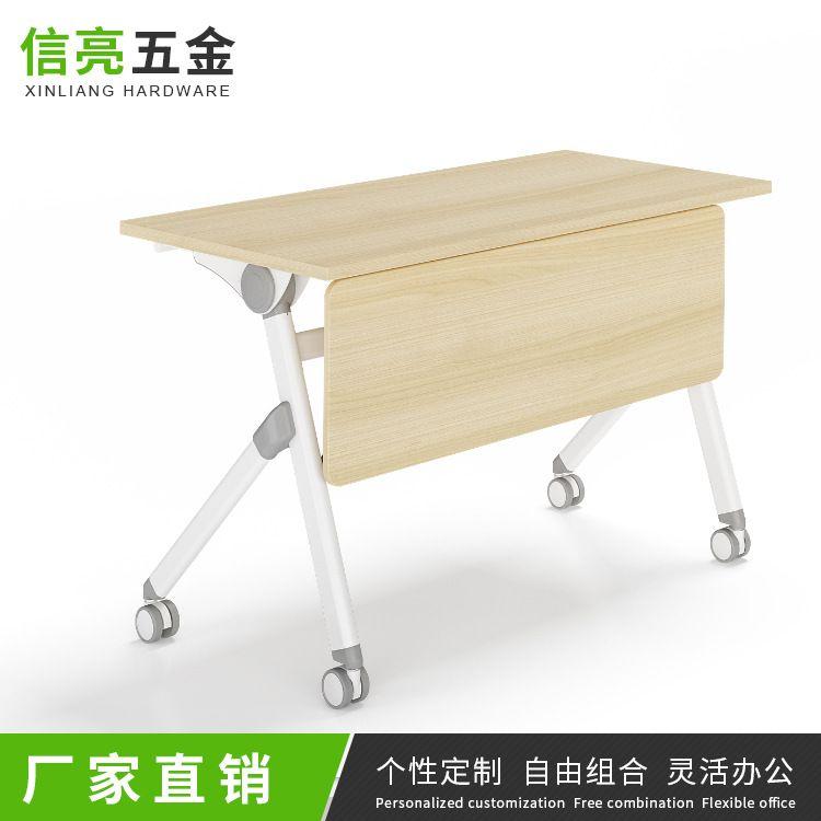 钢木折叠培训桌架 办公桌拼接简易长条办公会议桌 多功能洽谈桌椅