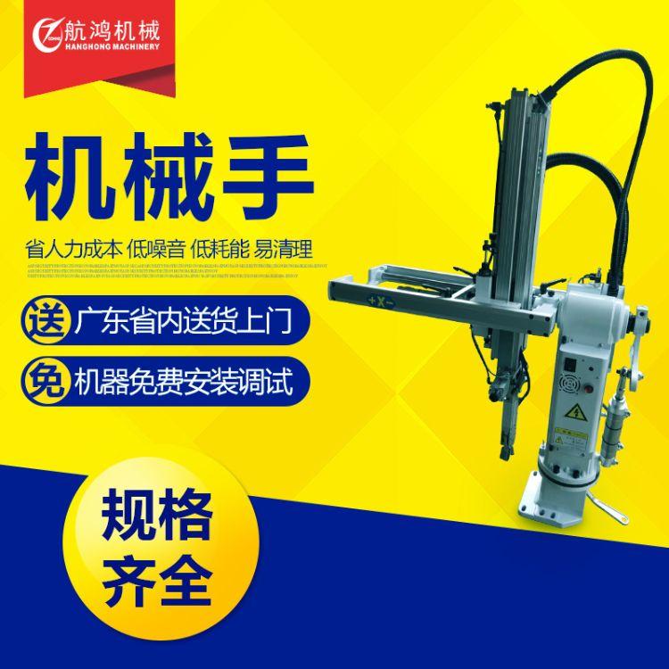 厂家直销文双截旋朗臂式机械手伯机械臂穗小斜臂型塑料机特辅机