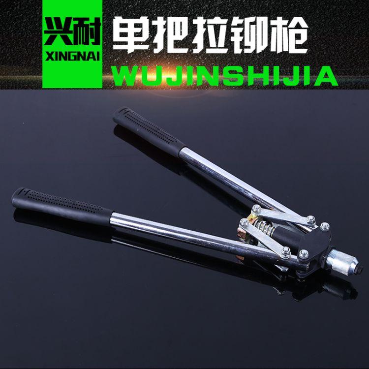 货源供应黑色单把拉铆枪 经久耐用包塑手柄铝合金公制双把拉铆枪