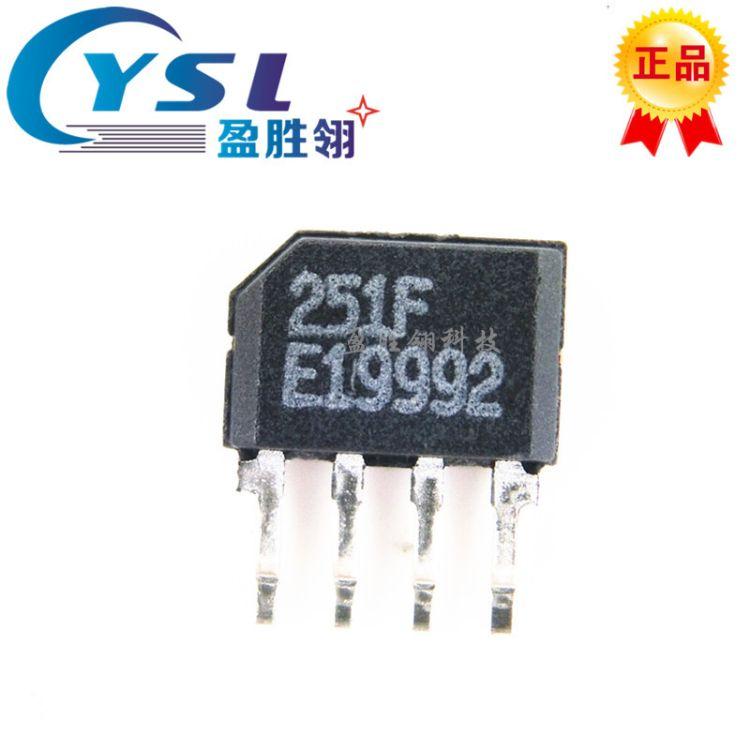 MLX90251 可编程的线性霍尔效应传感器 MELEXIS 原装正品