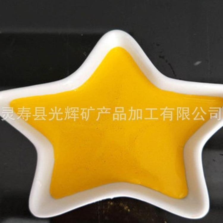 光辉直供优质涂料 国标313氧化铁黄 水性内外墙涂料 量大价优