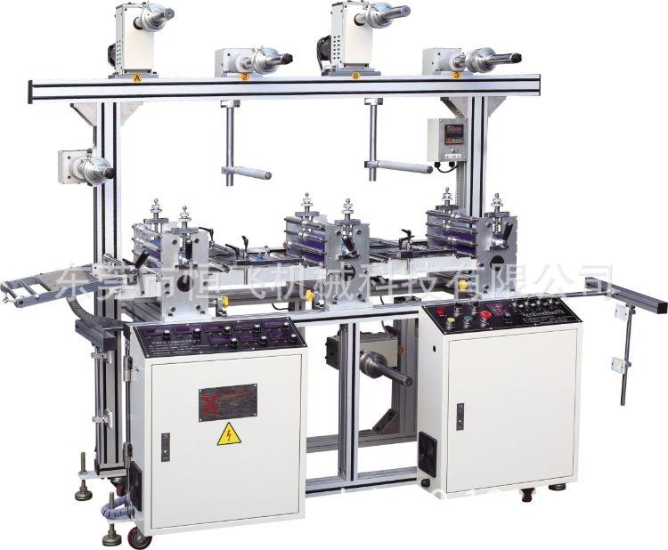 厂家专业生产全自动模切机 (腹膜贴合机)HT450-2 电脑切片机