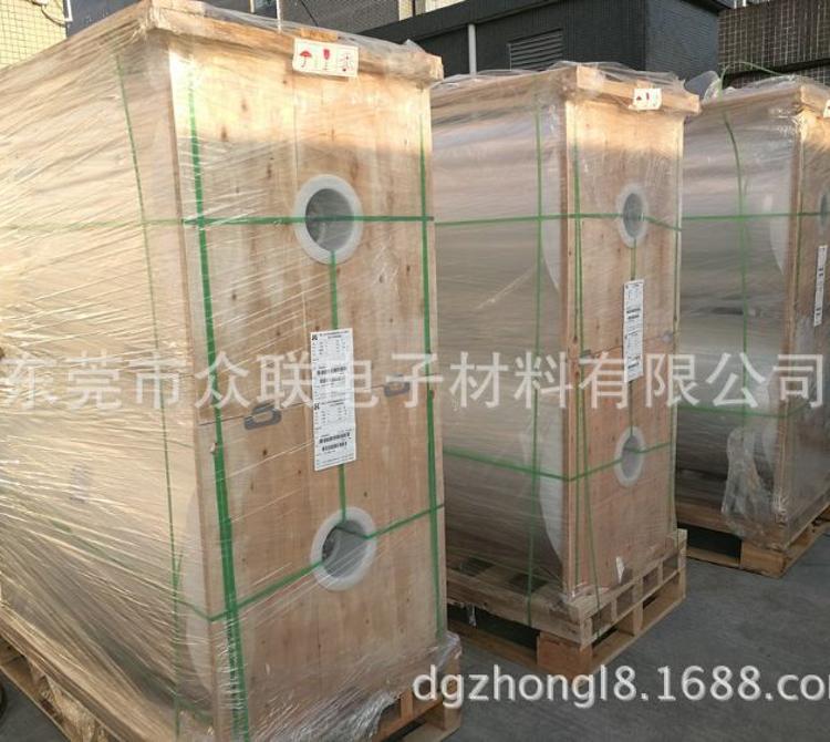 厂家特价供应 塑胶pet抗静电保护膜 广东防静电PET膜