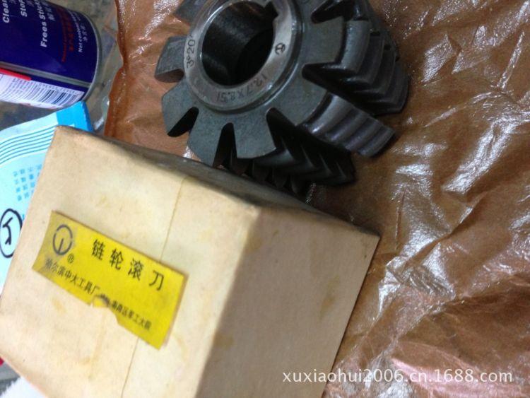 供应质量信的过的哈尔滨中大 50.08链轮滚刀