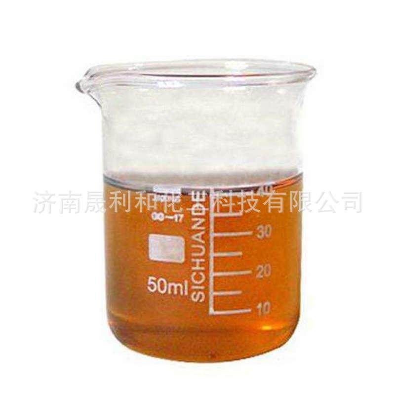 石蜡油量大价格优惠3#5#7#10#15#26#32#工业白油石蜡油