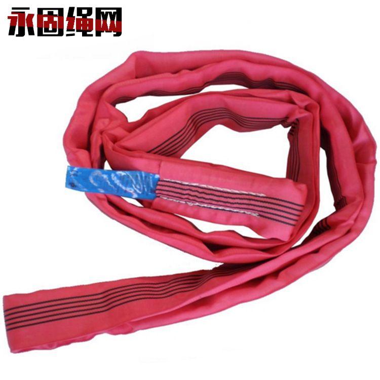 吊装带10T10M 彩色涤纶吊带10吨10米 10T吊装带 10t起重吊带